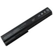MicroBattery HP 63Wh 14.4V 4400mAh 8 Cell